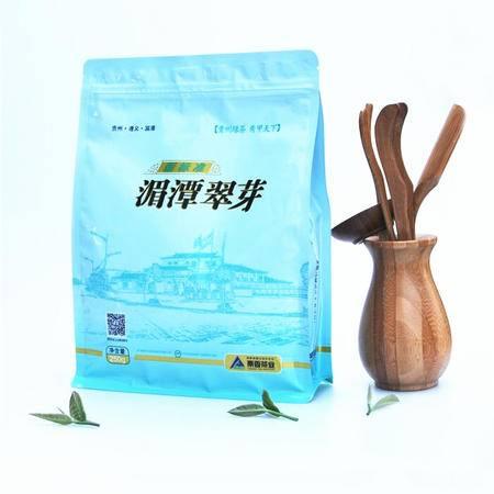 栗香茶业  新标准湄潭翠芽 一级250g  袋装