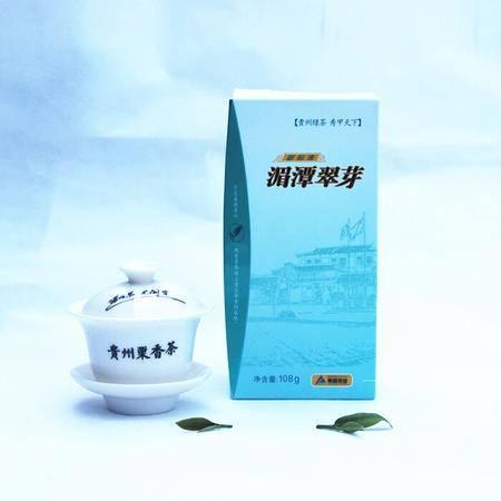栗香茶业 新标准湄潭翠芽 一级108g
