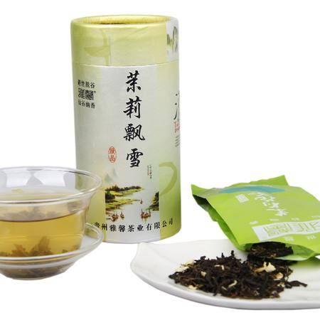 雅馨茶业 花茶-茉莉飘香100g 听装