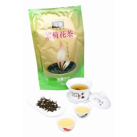 雅馨茶业 花茶-特级100g 袋装