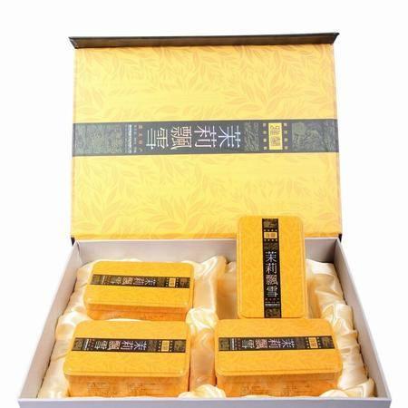 雅馨茶业 花茶-茉莉飘香200g 高档礼盒装