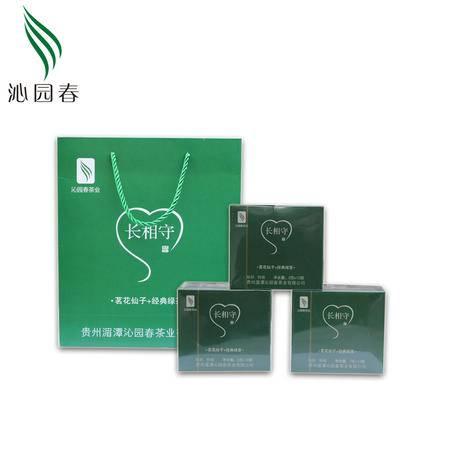 湄潭县 贵州茶叶遵义红茶沁园春长相守520茶叶经典绿茶+茗花仙子