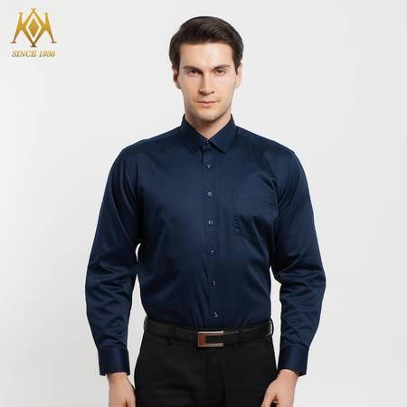 开开男士纯棉长袖衬衫SYT3-4309