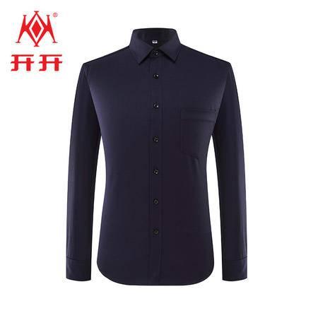 开开男士羊毛衬衫DT1A5-5766