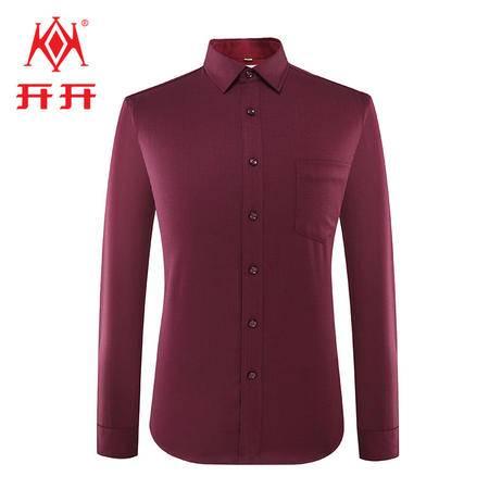 开开男士羊毛长袖衬衫DT1A5-5763