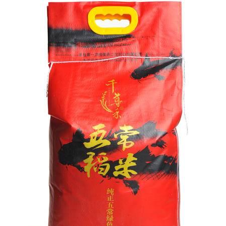千尊禾稻米
