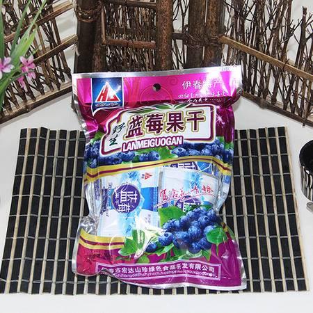 宏达野生蓝莓果干袋装250克