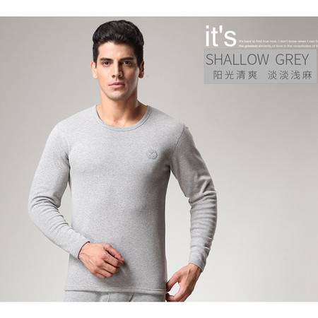 七匹狼保暖内衣男 纯棉加绒加厚保暖内衣套装----浅灰色
