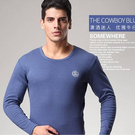 七匹狼保暖内衣男 纯棉加绒加厚保暖内衣套装---牛仔蓝