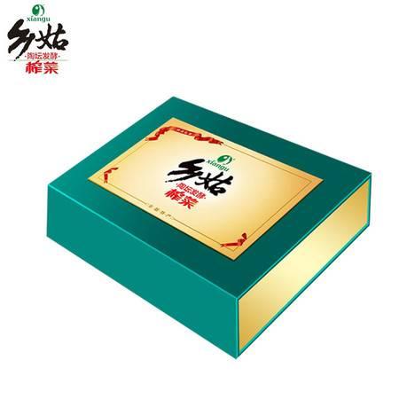 丰都鬼城特产 乡姑榨菜 精品礼盒装 麻辣10袋+鲜香10袋(包邮)