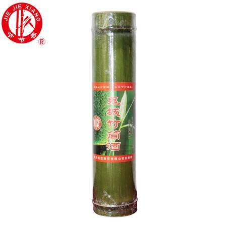 丰都鬼城特产 节节香 鬼城竹筒酒 小曲清香型 初装500ml 52%v/v/瓶