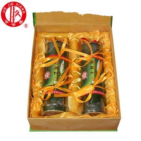丰都鬼城特产 节节香 鬼城竹筒酒礼盒装 小曲清香型×2 初装500ml 52%v/v/瓶