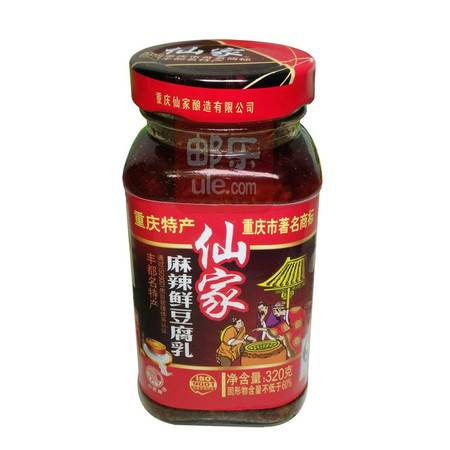 丰都鬼城特产 仙家麻辣鲜豆腐乳 320克/瓶