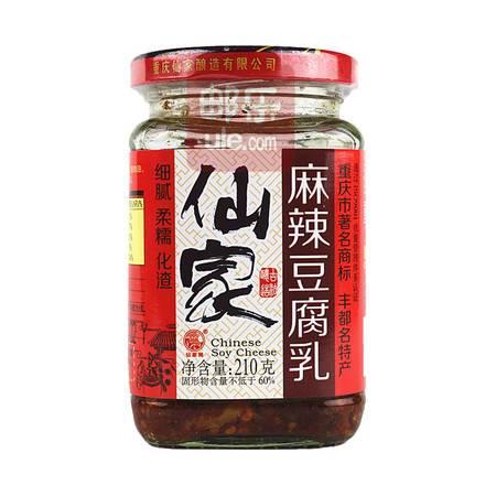 丰都鬼城特产 仙家麻辣干豆腐乳 210克/瓶