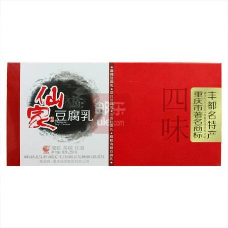 丰都鬼城特产 仙家豆腐乳 四味(麻辣、五香、菜叶、糍粑海椒) 250克/盒