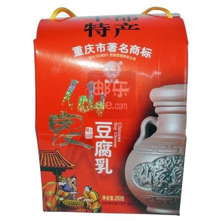 丰都鬼城特产 仙家紫砂坛装干麻辣礼盒豆腐乳 280克/盒
