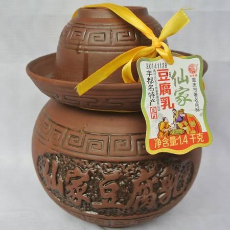 丰都鬼城特产 仙家泡菜坛豆腐乳 1400g/坛