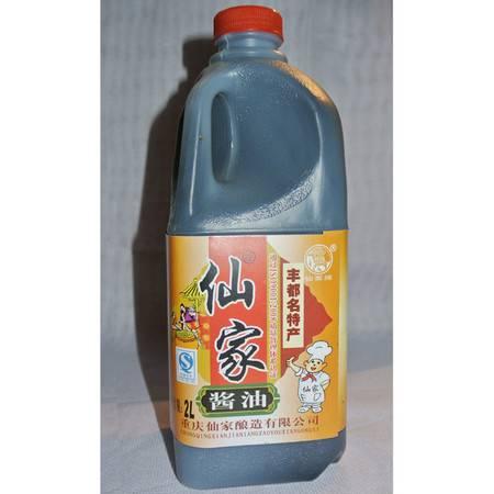 丰都鬼城特产 仙家酱油 2L/瓶