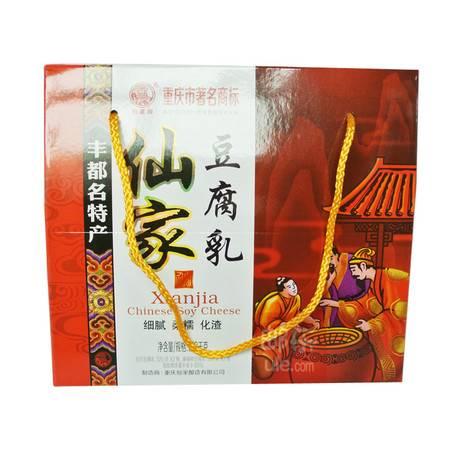 丰都鬼城特产 仙家四瓶礼盒装豆腐乳 1280g/盒