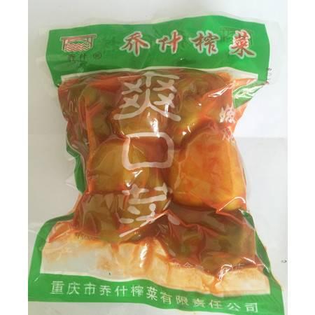 丰都鬼城特产  乔什榨菜 爽口菜 麻辣味 每包400g 30包一箱