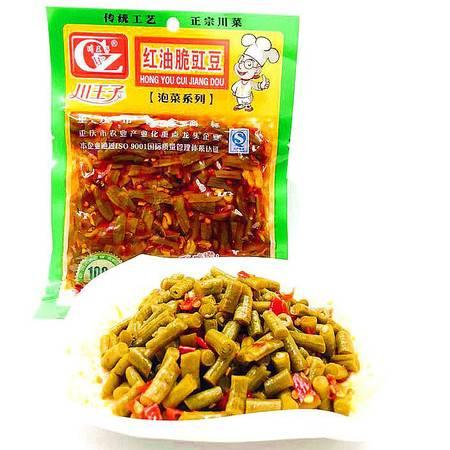 丰都鬼城特产 川王子榨菜 豇豆 130克