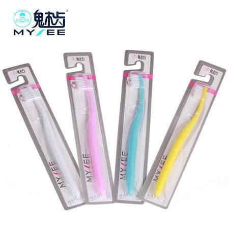 M818魅齿糖果色三排毛抗菌美国进口杜邦丝牙刷