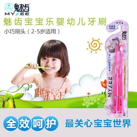 M909魅齿宝宝乐儿童牙刷一卡2支套装