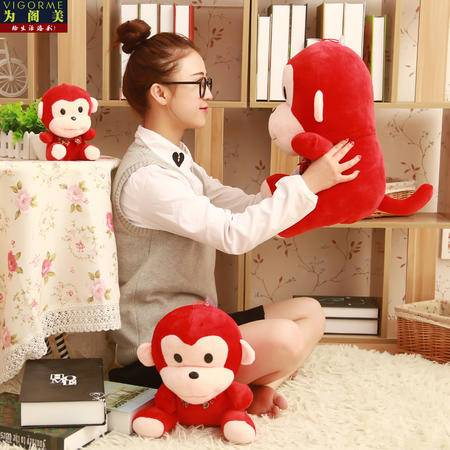 30CM大红喜庆领结坐姿猴子毛绒玩具