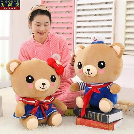 35CM可爱情侣海军熊公仔泰迪轻松小熊毛绒玩具一对