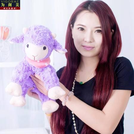 30CM紫色薰衣草可爱小棉羊毛绒玩具