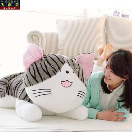 100CM 甜甜起司猫可爱毛绒玩具私房猫咪布娃娃