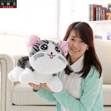 60CM 甜甜起司猫可爱毛绒玩具私房猫咪布娃娃