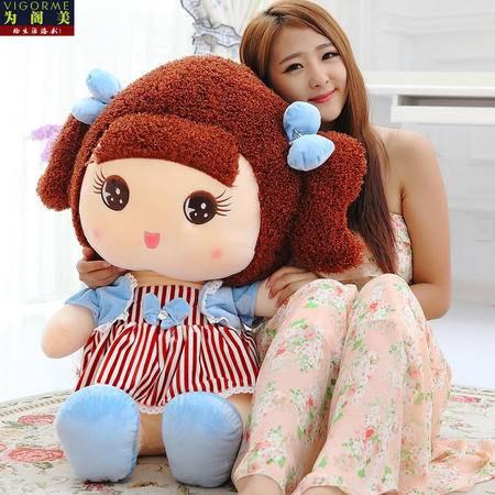 60CM可爱邻家女孩娃娃毛绒玩具