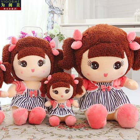 40CM可爱邻家女孩娃娃毛绒玩具
