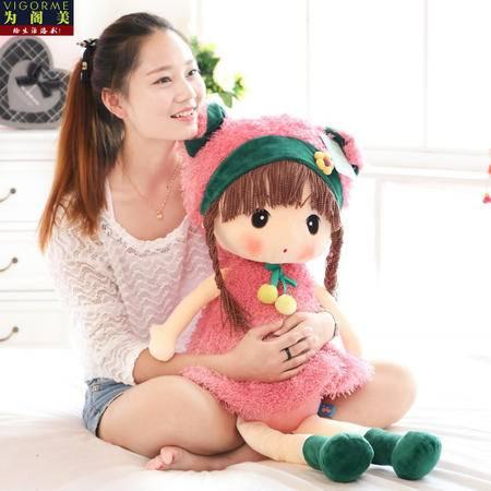 90CM可爱百变菲儿毛绒洋娃娃玩具
