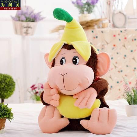 80CM大嘴香蕉悠嘻猩猩公仔毛绒玩具