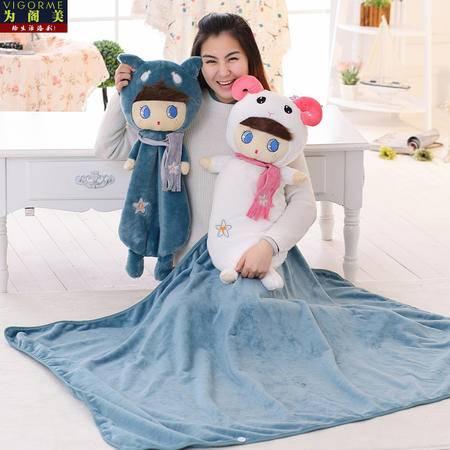 65CM十二星座抱枕内含155x115CM空调毯两用毛绒玩具