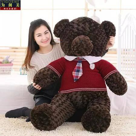 60CM毛衣学生泰迪熊公仔毛绒玩具