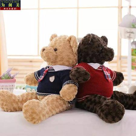120CM毛衣学生泰迪熊公仔毛绒玩具
