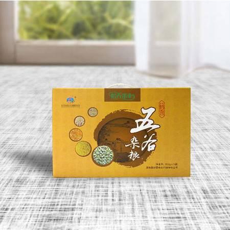 【白城馆】鹤香米业-开荒队-五谷杂粮礼盒包含燕麦米小米高梁米玉米渣荞麦米