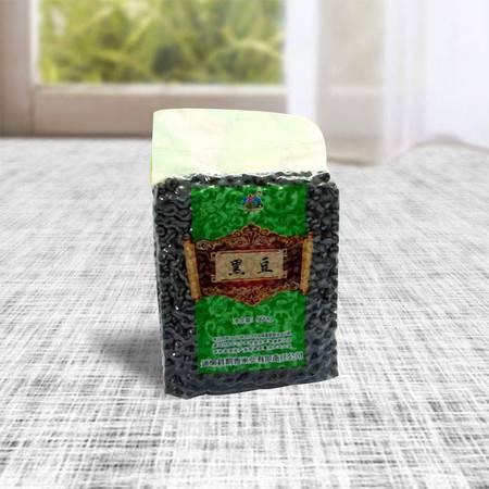 【白城馆】鹤香米业 2014新货纯天然黑豆东北农家自产优质黑豆真空袋装600g