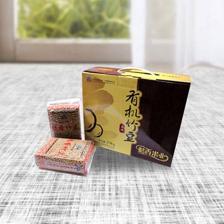 【白城馆】鹤香米业有机竹豆2500g 米豆 东北农家特产五谷杂粮粗粮真空包装