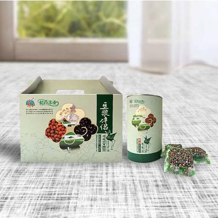 【白城馆】鹤香米业-豆浆伴侣(黑豆毛毛豆)豆浆礼盒装东北豆浆料养生礼盒