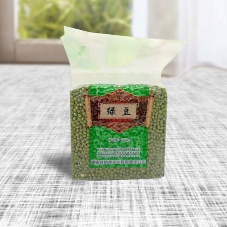 【白城馆】鹤香米业农家自种新笨绿豆解暑非转机因有机绿豆600g真空装