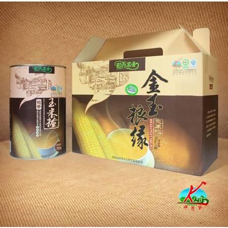 【白城馆】鹤香米业金玉粮缘有机玉米渣玉米碴农家自产玉米糁东北杂粮礼盒