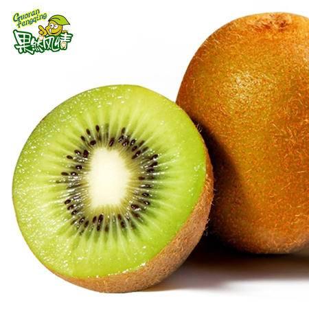 果然风情猕猴桃果 优质奇异果 海沃德猕猴桃水果 大果24枚装包邮