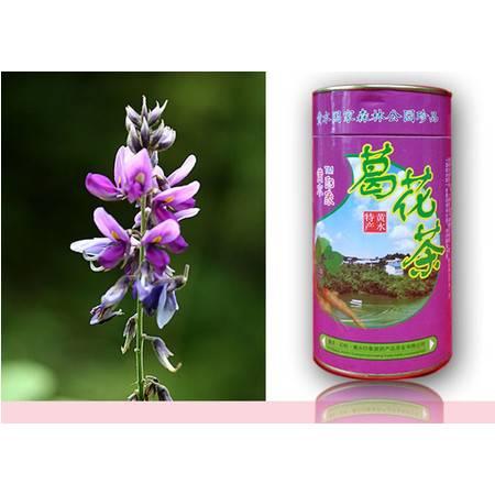 石柱特产 黄水印象葛花茶(纸听)50g