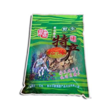 石柱特产 黄水印象松茸菌(袋装)150g