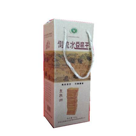 石柱土特产 倒流水扎板行豆腐干(盒装)500g