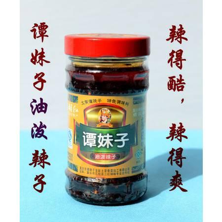 石柱特产  谭妹子油泼辣子 250g